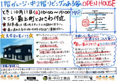 EPSON009_convert_20151002192918.jpg