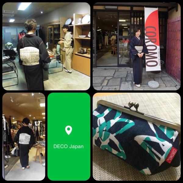 fc2blog_2015102408212643b.jpg