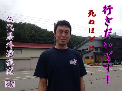 2015東京遠征8月28日 (5)_R
