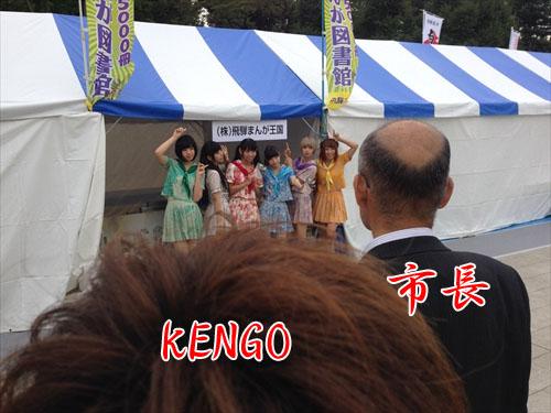 2015東京遠征8月28日 (74)_R