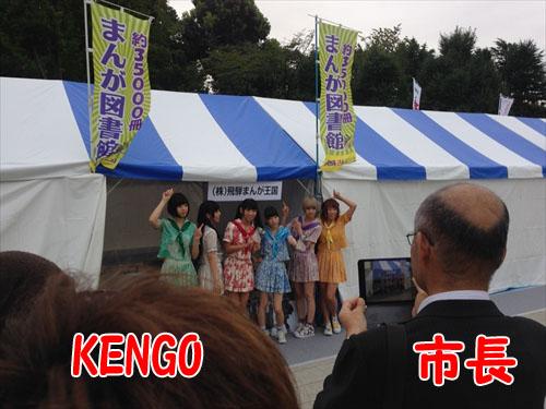 2015東京遠征8月28日 (71)_R