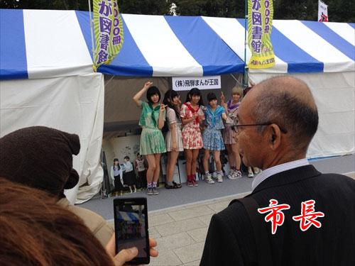 2015東京遠征8月28日 (72)_R