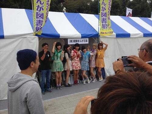 2015東京遠征8月28日 (78)_R