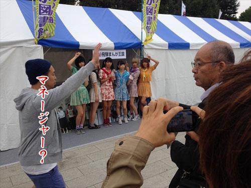 2015東京遠征8月28日 (75)_R