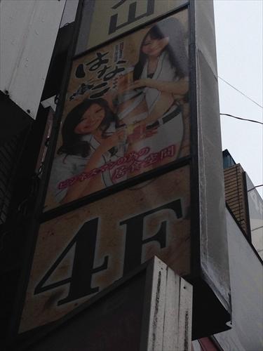 2015東京遠征8月29日 (36)_R