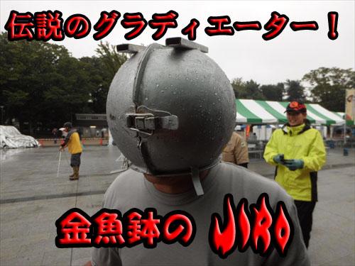 2015東京遠征8月29日 (71)_R