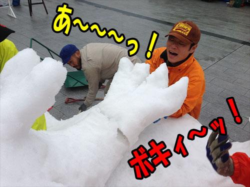 2015東京遠征8月29日 (72)_R