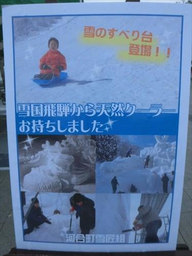 2015東京遠征8月29日 (53)_R