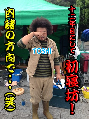 2015東京遠征8月30日 (29)_R