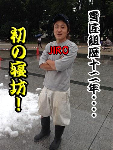 2015東京遠征8月30日 (28)_R