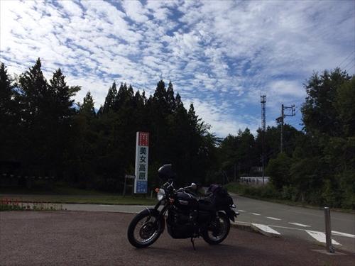 GT-9th_2015年9月12日 (81)_R