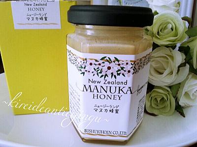 Manuka-001.png