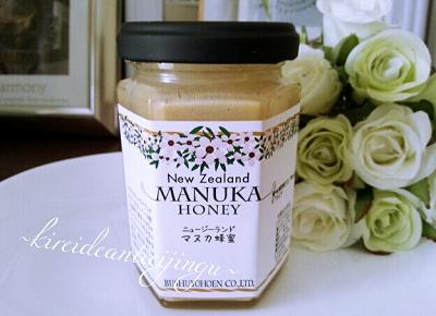 Manuka-002.png