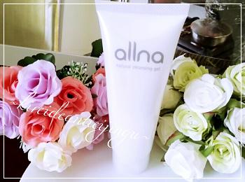 allana-004.png
