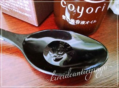 coyorih-002.png