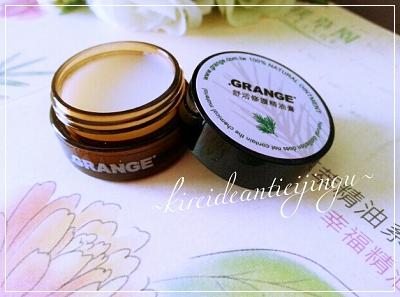 grange-003_Fotor.jpg