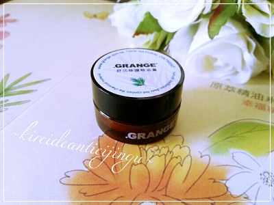 grange-009_Fotor.jpg