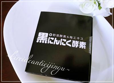 kurokoso-001.png