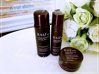 raiz-002.png