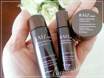 raiz-017.png