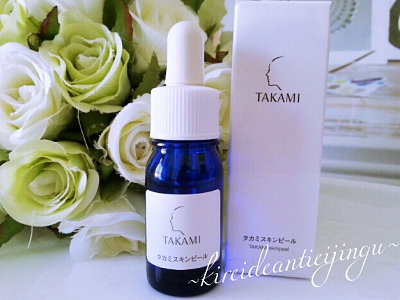 takami-001.png