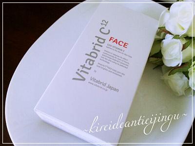 vitaface-001.png