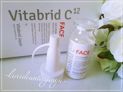 vitaface-003.png