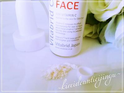 vitaface-006.png