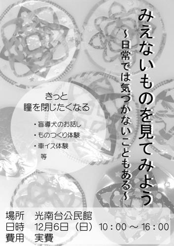 20151204181508f78.jpeg