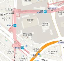 岐路に立つ日本を考える-首相官邸地図