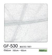 GF530-1.jpg