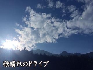 1027_2.jpg