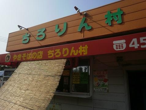 PA050081.jpg