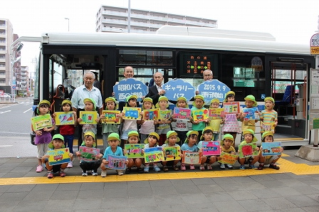 ギャラリーバス出発式 (5)