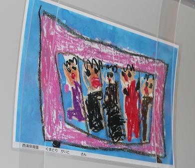 西浦保育園の子どもたちの絵 (2)
