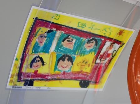 西浦保育園の子どもたちの絵 (3)