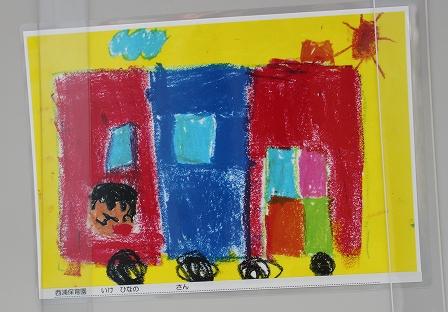 西浦保育園の子どもたちの絵 (7)