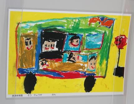 西浦保育園の子どもたちの絵 (8)