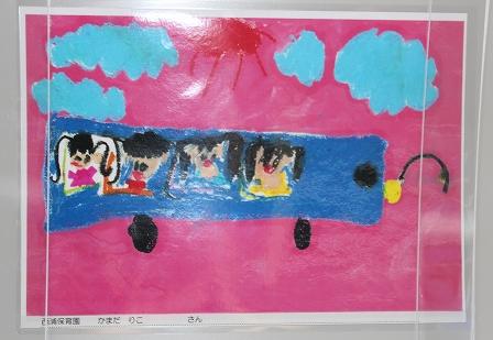 西浦保育園の子どもたちの絵 (9)