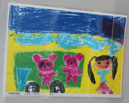 西浦保育園の子どもたちの絵 (11)