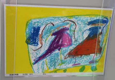 西浦保育園の子どもたちの絵 (12)