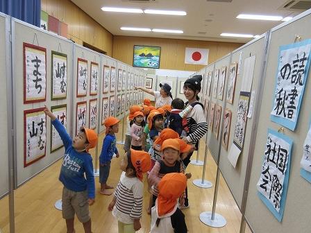 校区文化祭 展示の部 (3)