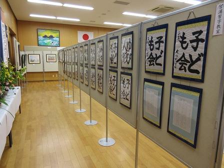 校区文化祭 展示の部 (11)