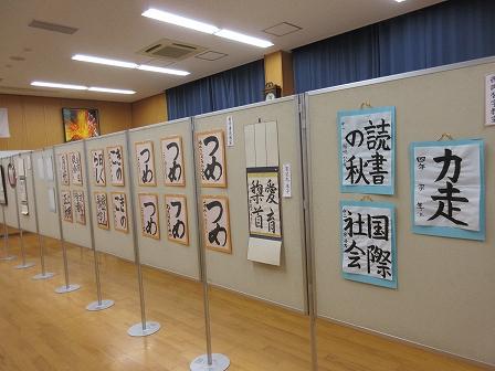 校区文化祭 展示の部 (13)