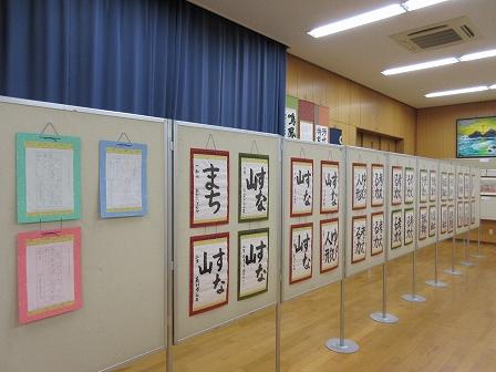 校区文化祭 展示の部 (14)