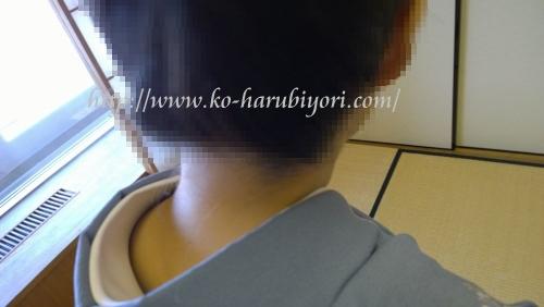 時間短縮の半衿の付け方衣紋の写真