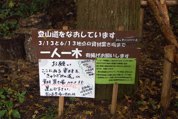 20151108-22.jpg