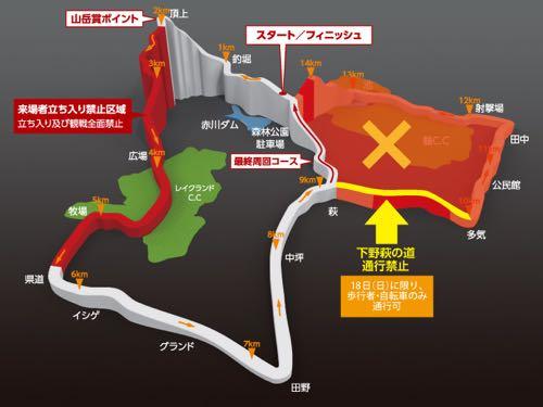 20150615JCmap_b_r4.jpg
