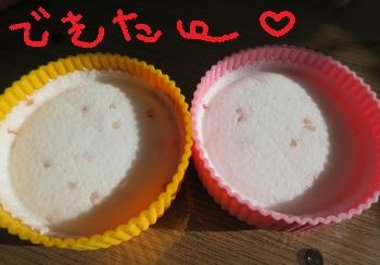 IMG_7701[1]