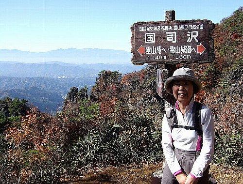 2015_1105霊山0022